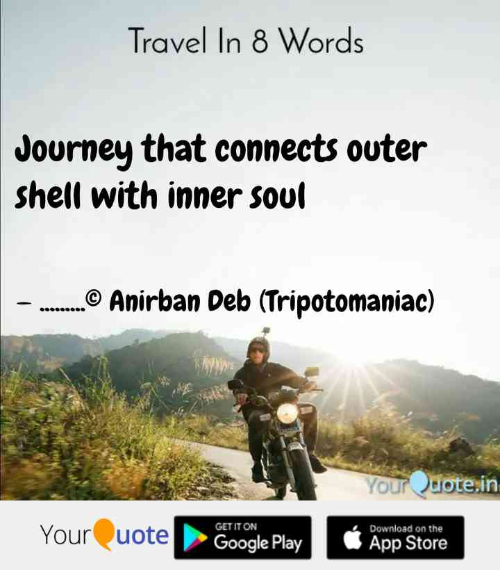 journey-connects-outer-shell-inner-soul